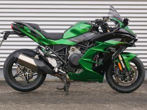 Handlebar Conversion Kit Kawasaki Ninja H2 SX SE